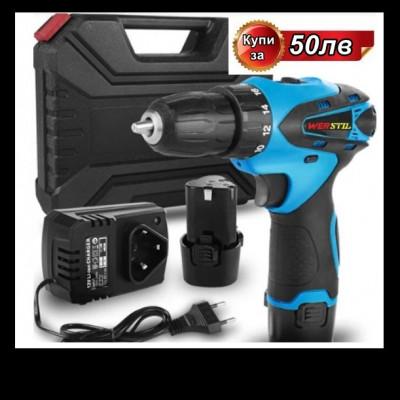 НОВА Ударо и влагоустойчива MP3 колона с BLUETOOTH и включен микрофон - SUPER BASS SPEAKER модел : CS-1