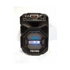 Тонколона FEYIPU ES-11-8S С Вграден Акумулатор, MP3 Плейър От SD Карта И Флашка, Bluetooth И Безжичен Микрофон За Караоке 120W
