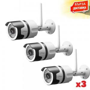 Комплект 3бр Wateproof Camera WIFI за външен монтаж, нощно виждане Full HD
