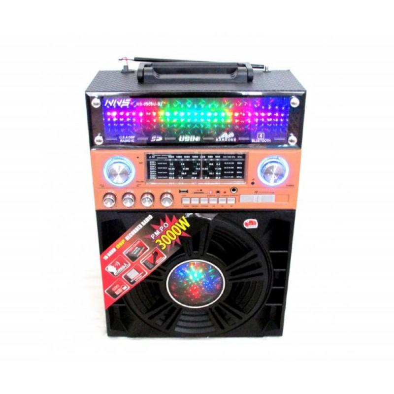 Мощна активна тонколона Nns Ns-8006u-bt с блутут, цветомузика и радио + безжичен микрофон
