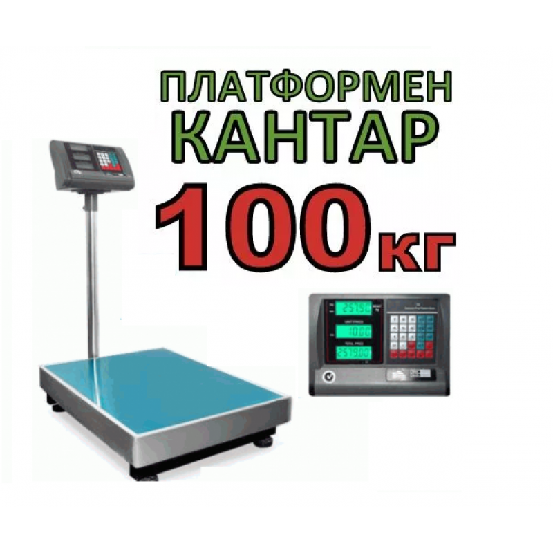 ЕЛЕКТРОНЕН КАНТАР до 100кг. везна с платформа 30см x 40см.