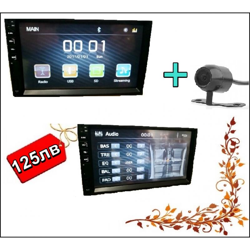 """7"""" HD DVD / CD Touch Screen Мултимедия Bluetooth Mp5 USB + подарък камера за задно виждане"""