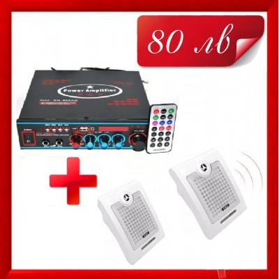 Аудио усилвател / Домашен усилвател, модел: NS-308AC+ ПОДАРЪК колони за стена