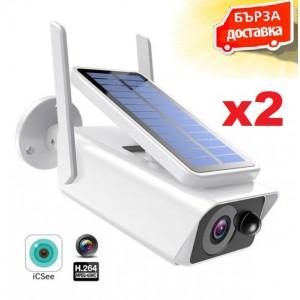 2бр. Соларна безжична Wi-FI PRO камера с автномно захранване. Full HD резолюция, вграден говорител и слот за SD карта