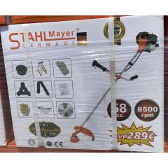 НЕМСКИ Бензинов Тример за трева Stahl Mayer Germany 58 куб.