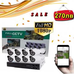 AHD пакет -8 дигитални камери 1,3 MP висока резолюция- 8 камери + DVR