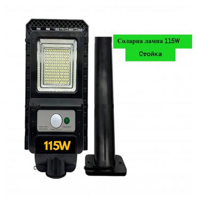 Соларна лампа със стойка 156 Диода - 115W PIRs сензор