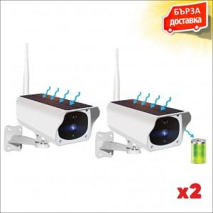 Комплект 2 бр Водоустойчива Wifi соларна безкабелна камера FullHD