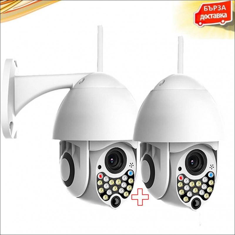 Комплект 2бр. ВОДОУСТОЙЧИВА WIFI FULL HD 2.0MP 17 LED 355° въртяща камера с Motion Tracking