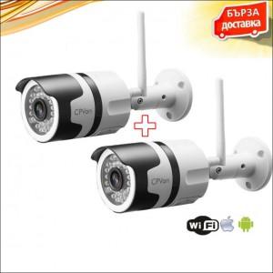 Комплект 2 бр Wateproof Camera WIFI за външен монтаж, нощно виждане Full HD