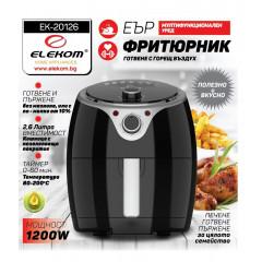 Еър Фритюрник без мазнина, с горещ въздух ЕЛЕКОМ ЕК-20126