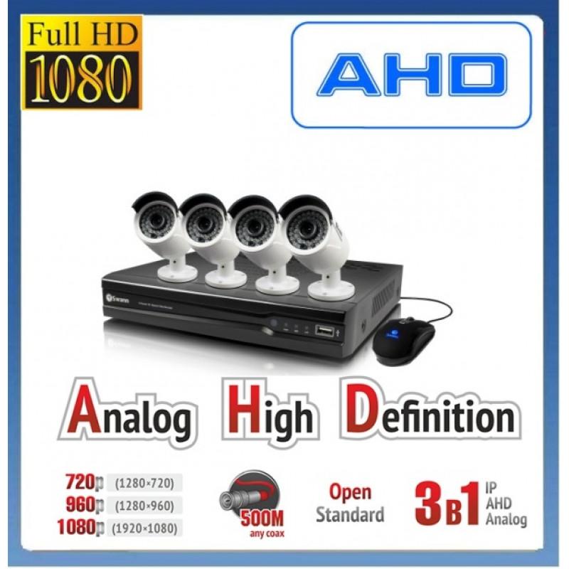 AHD пакет дигитални камери 1,3 MP висока резолюция- 4 камери + DVR