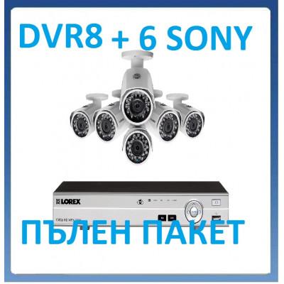 1800 твл Hd пакет - Dvr 8 канален + 6 камери външни или вътрешни, пълна система за видеонаблюдение