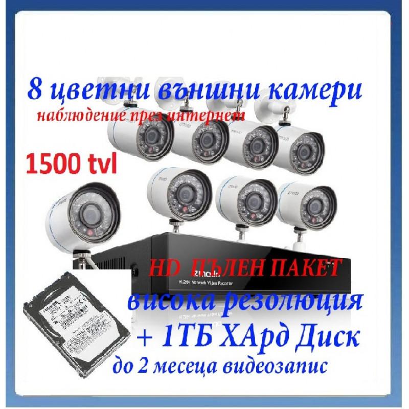 8 кам Хард диск 1 тб+8 канална DVR HD пълна система за видеонаблюдение
