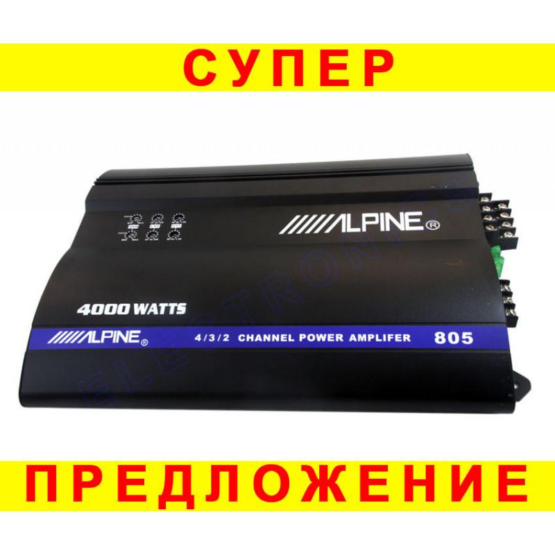 Alpine 4000 вата мощен усилвател за кола-стъпало висока мощност- amp