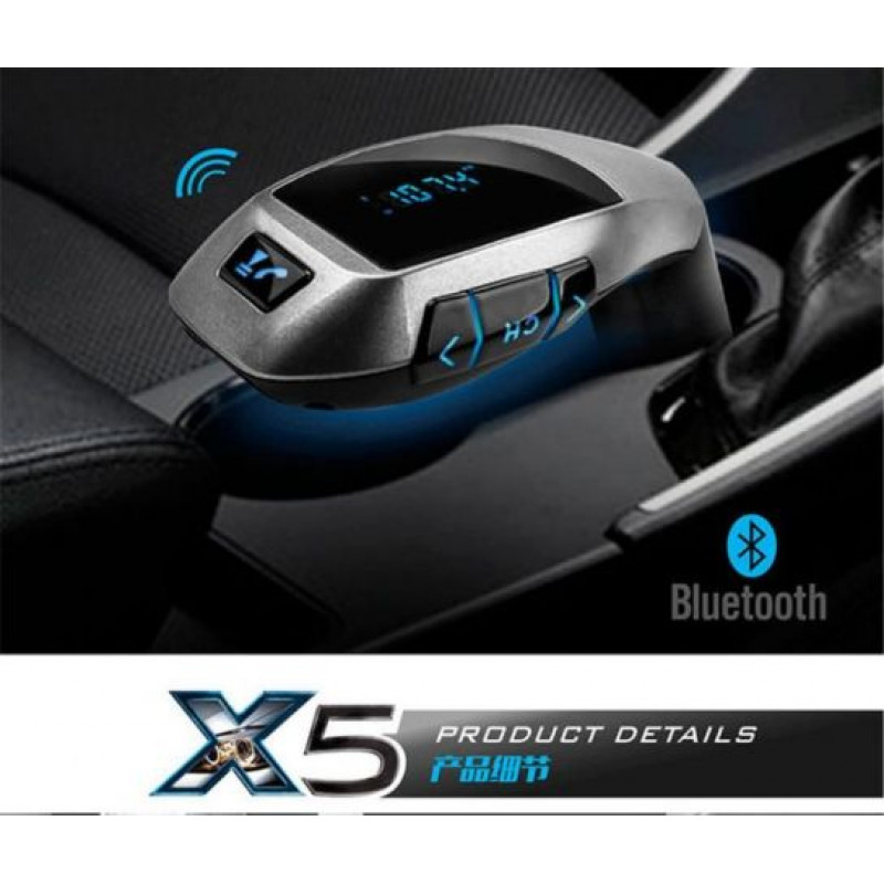 Х5 FM Bluetooth трансмитер MP3 Player за автомобил Car MP3 Music Player
