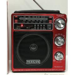 Тонколона радиопримник YUEGAN YG-922UAT с фенер, MP3 плеър, Радио тунер