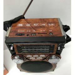 Портативно Радио, Mp3, USB, SD, модел: M-U17