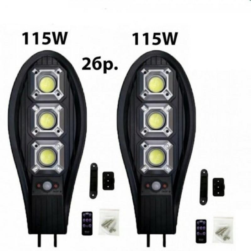 2броя - Соларна LED Лампа 115W