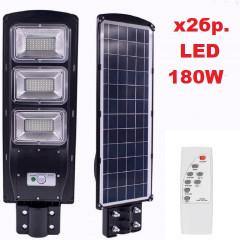 2бр. Соларна улична лампа със сензор за движение 180W Black