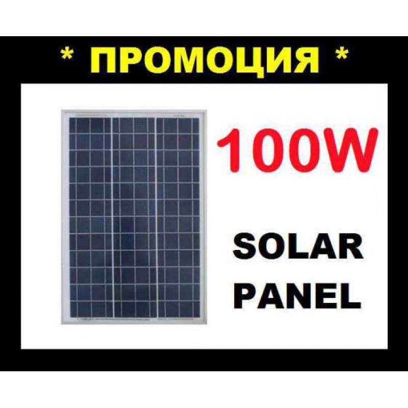 СОЛАРЕН ПАНЕЛ 100W / Solar panel 100W Соларни панели