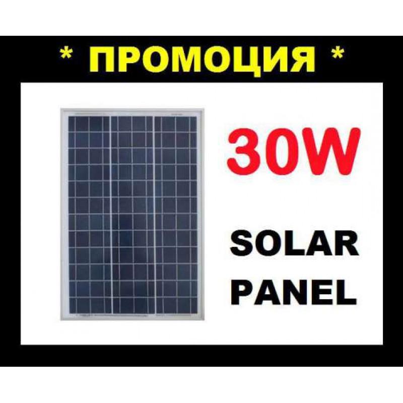 СОЛАРЕН ПАНЕЛ 30W / Solar panel 30W Соларни панели