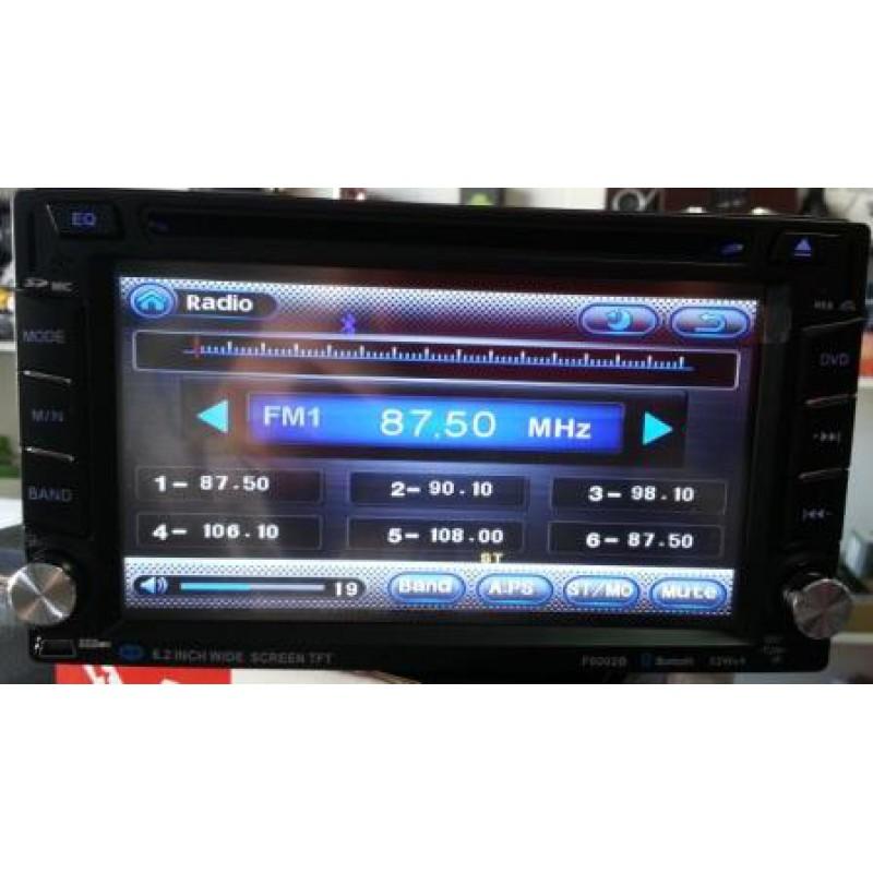 2 din- 7 инча /GPS/DVD/MP3/SD/DivX/TV-навигация/мултимедиа ГПС/НАВИГАЦИЯ/МП3/ВИДЕО/ДВД