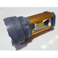 Мощен метален водоустойчив охранителен Фенер DAT AT-238