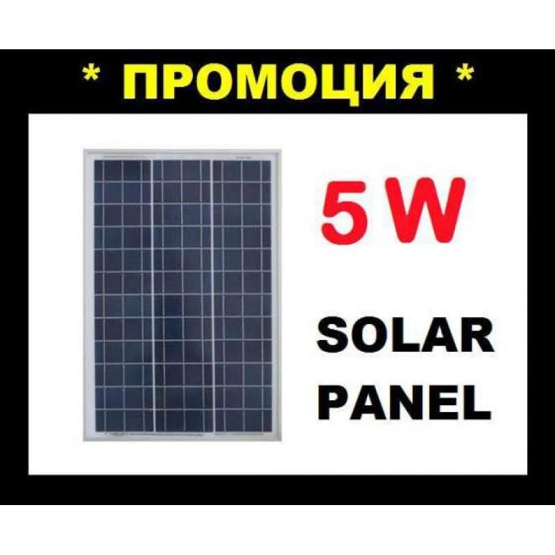 Соларен  слънчев панел 5 вата 12v