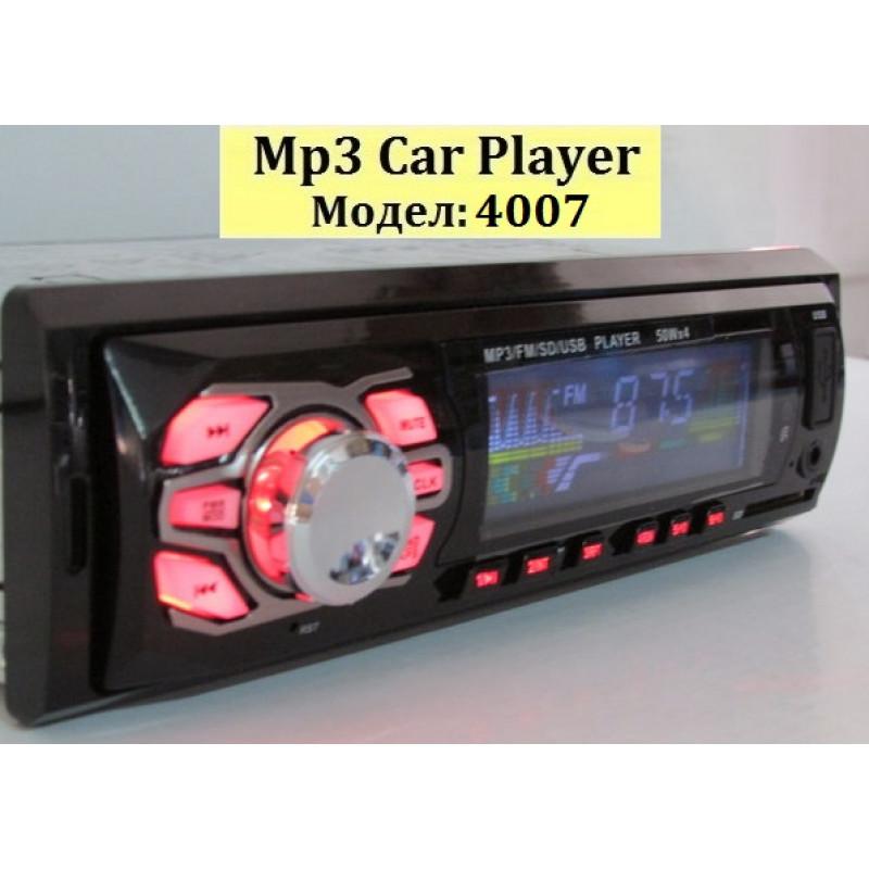 НОВ МОДЕЛ  радио плеър с Mp3,USB,SD Card,FM модел DEH-X4007U