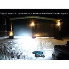 LED СВЕТЛИНИ КРУШКИ • CANBUS • H3