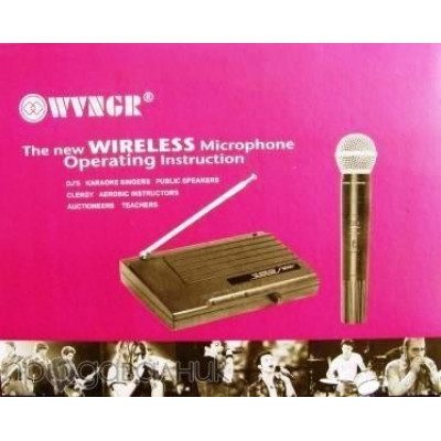 Професионален безжичен микрофон SМ-200 за караоке и други