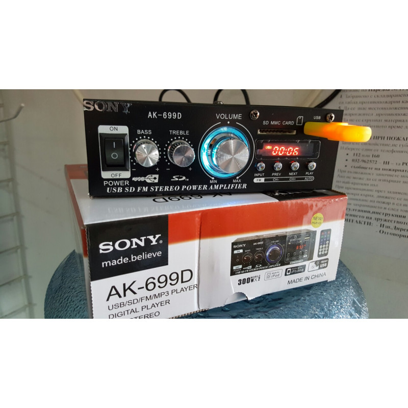Аудио усилвател / Домашен усилвател / СТЪПАЛО - SONY AK-699D
