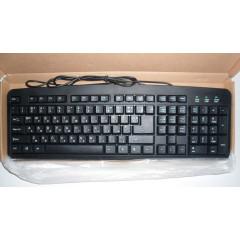 Клавиатура  K-8001