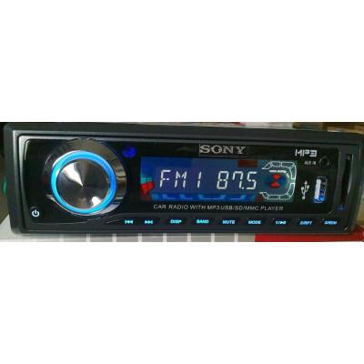 MP3, USB, SD радио плеър  2000U