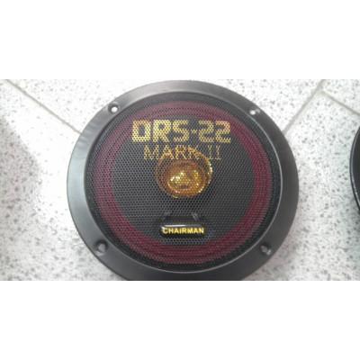 """Високоговорители """"CHAIRMAN DRS-22"""" -13 см/5'"""
