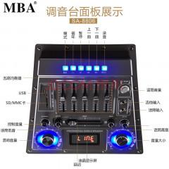 НАЛИЧНА ! СУПЕР МОЩНА Караоке тонколона МВА  Двойни 12 инчови басови говорители - модел МВА SA-8806